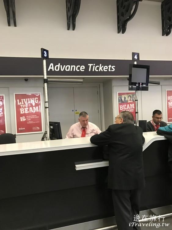 王十字車站 , King's Cross, 預售票, Advance Ticket