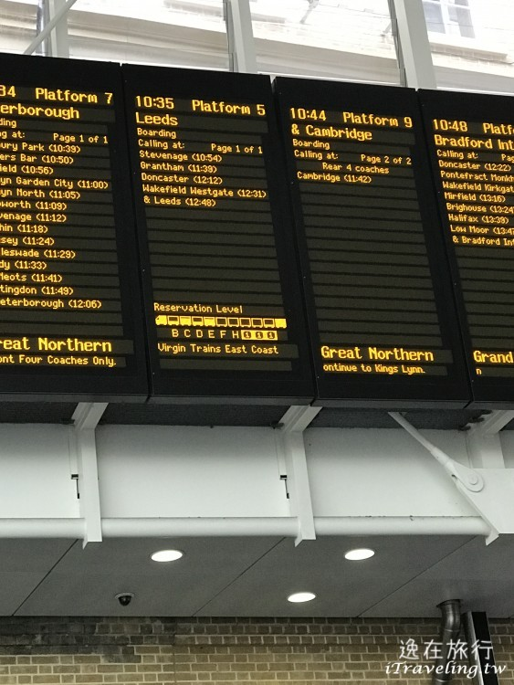 王十字車站 , King's Cross, 車次告示板, 往劍橋火車