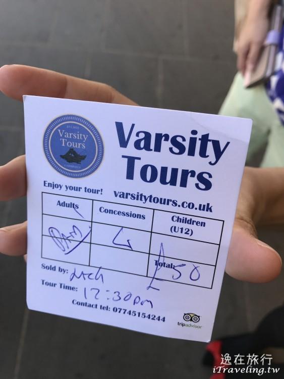 Cambridge, Punting, Varsity Tours