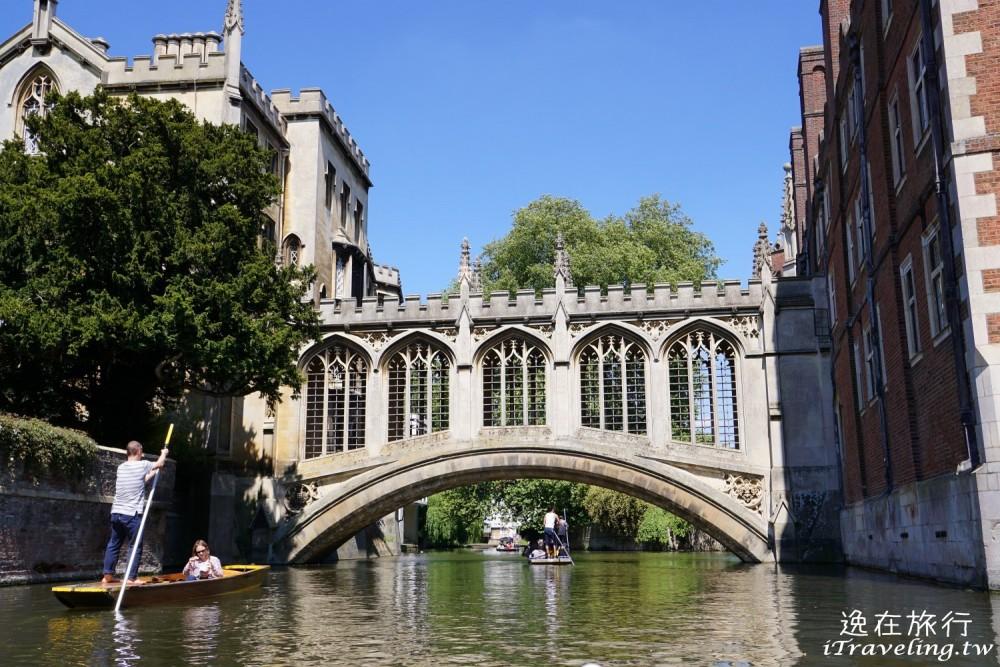 康河撐篙, 劍橋, Cambridge, Punting, 嘆息橋