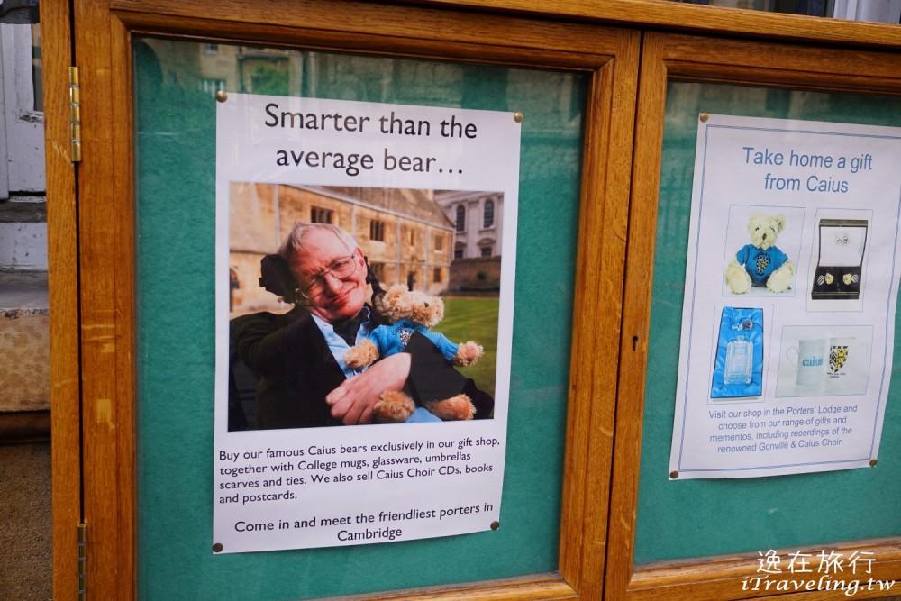 Stephen Hawking, 霍金, 劍橋, Cambridge