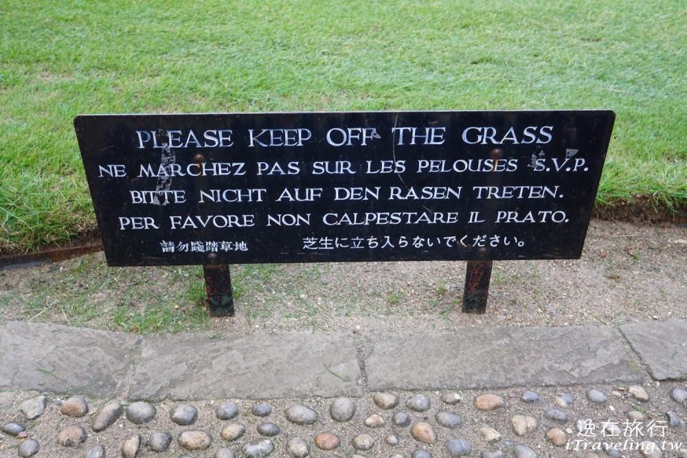 劍橋, Cambridge, 國王學院, King's College, 不可踐踏草皮, Keep off the grass