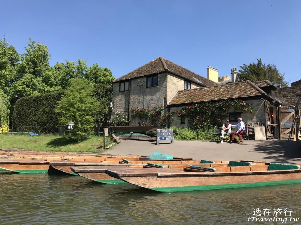 康河撐篙, 劍橋, Cambridge, Punting