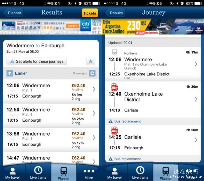 Train Status 20170528 Windermere to Edinburgh