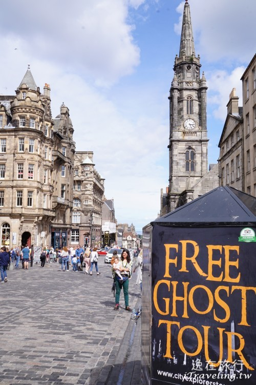 Free Ghost Tour Edinburgh